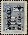 Ecuador 1951 Consular Service Stamps Overprinted for Postal Use f.jpg