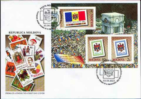 Moldova 2001 First Moldovan Stamps - 10th Anniversary fdc.jpg