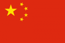 China (Peoples Republic) Flag.png