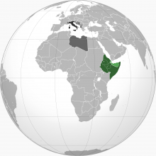 Italian East Africa Location.png