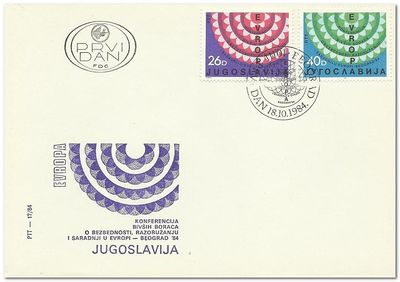 Yugoslavia 1984 Security Conference fdc.jpg