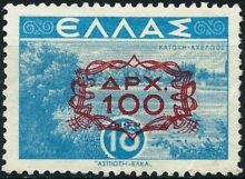 Greece 1946 Definitives of 1942-44 surcharged 100-10Dr.jpg