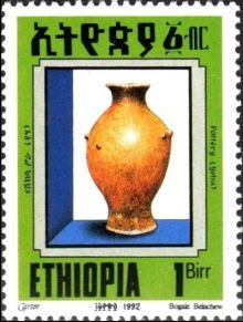 Ethiopia 1992 Ancient Pottery c.jpg