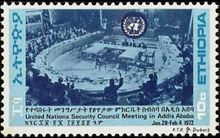 Ethiopia 1972 United Nations Security Council Meeting - 2nd Series 10c.jpg
