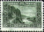 Bulgaria 1915 Definitives of 1911 Reissued in Changed Colours 15st.jpg