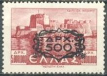Greece 1946 Definitives of 1942-44 surcharged 500Dr.jpg