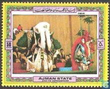 Ajman 1971 Japanese Traditions 50dC.jpg