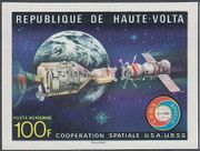 Burkina Faso 1975 Apollo-Soyuz space test project c1.jpg