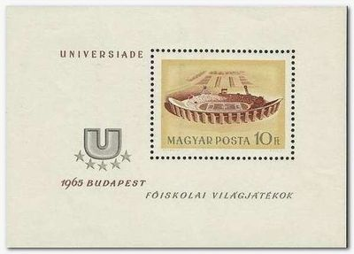 Hungary 1965 University Games - Budapest ms.jpg