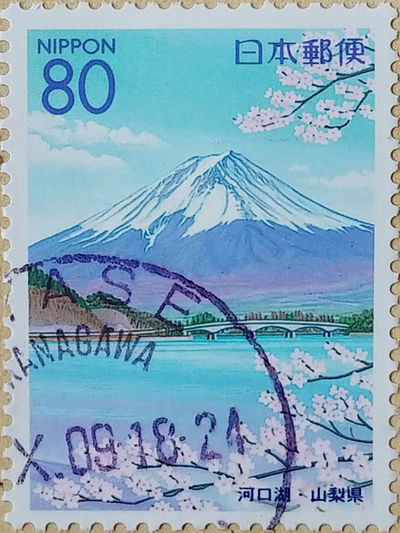 Mount Fuji on Stamps f.jpg
