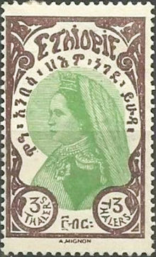 Ethiopia 1928 Definitives - Empress Zewditu and King Ras Tafari 3Th.jpg