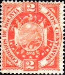 Bolivia 1894 Definitives Coat of arms 2c.jpg