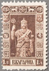 Bulgaria 1915 Definitives of 1911 Reissued in Changed Colours 1lv.jpg