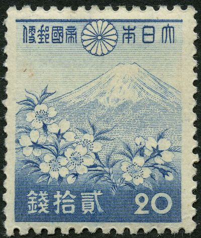 Mount Fuji on Stamps b.jpg
