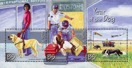 南非生肖邮票11:狗年 - 六一儿童 - 译海拾蚌