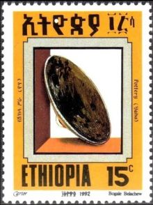 Ethiopia 1992 Ancient Pottery a.jpg