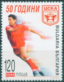 Bulgaria 1998 The 50th Anniversary of FC CSKA 120Lv.jpg