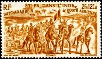 French Indian Settlements 1946 Airmail - From Chad to the Rhine 5f.jpg