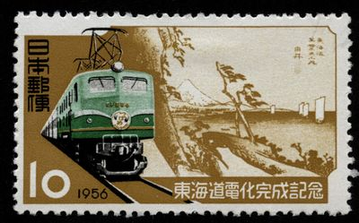Mount Fuji on Stamps l.jpg