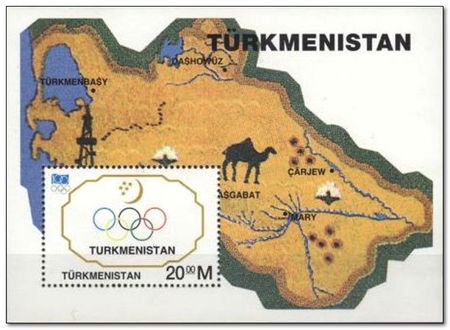 Turkmenistan 1994 International Olympic Committee Centenary ms.jpg