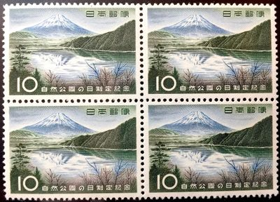 Mount Fuji on Stamps i.jpg