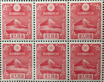 Mount Fuji on Stamps g.jpg