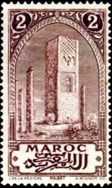 French Morocco 1917 - Definitives - Monuments b.jpg