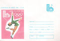 Romania PS 1980 Winter Olympic Games - Lake Placid cover5.jpg