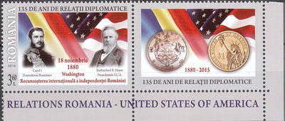 Romania 2015 Romanian-United States relations a.jpg
