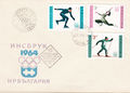 Bulgaria 1964 Winter Olympic Games - Innsbruck '64 FDC1a.jpg