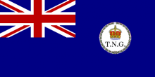 New Guinea Flag.png