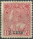 Travancore 1943 stamps of 1939 & 1941 surch a.jpg