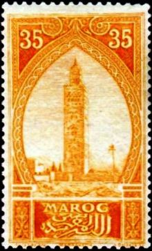 French Morocco 1917 - Definitives - Monuments j.jpg