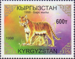 Kyrgyzstan 1998 Year of the Tiger a.jpg