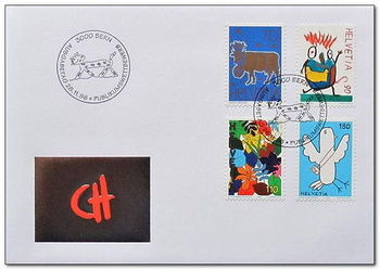Switzerland 1996 Stamp Design Competition MS1.jpg