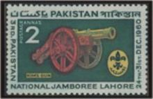 Pakistan 1960 Third Pakistan Boy Scouts National Jamboree a.jpg